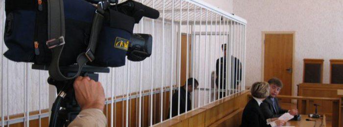 Видеосъемка в суде